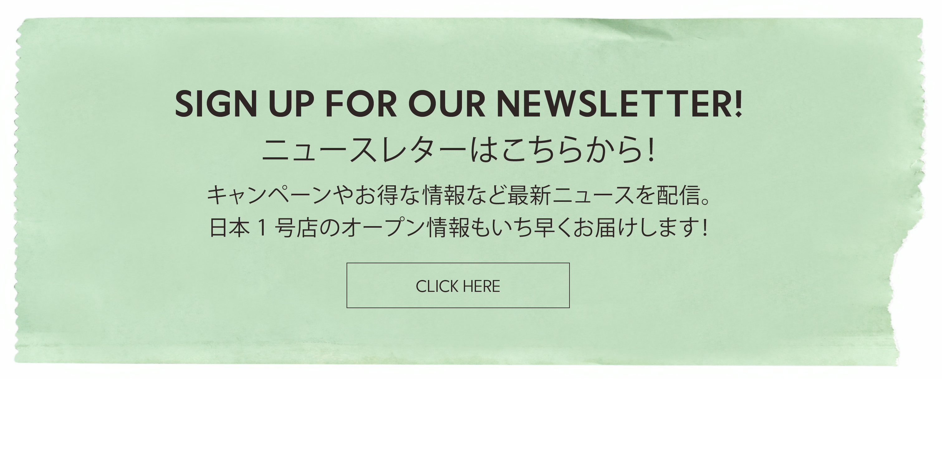 news letter click
